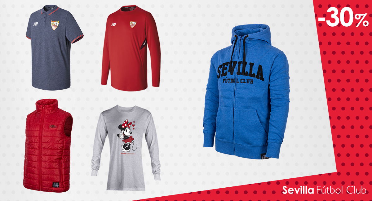February sales are still ongoing at Sevilla FC's club shop!