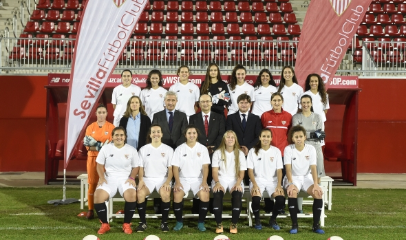 Other Youth | Sevilla F.C.